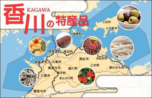 香川県の特産物