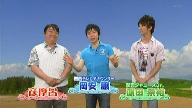 関西テレビ『キキミミ』はこんな...