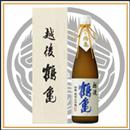 越後鶴亀 特醸 純米大吟醸,新潟の日本酒 越後鶴亀,越後鶴亀,贈り物 日本酒,日本酒 新潟