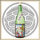 越後鶴亀 招福神 益々繁盛,新潟の日本酒 越後鶴亀,越後鶴亀,贈り物 日本酒,日本酒 新潟