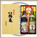 越後鶴亀 祝賀 日本酒ギフトセット,新潟の日本酒 越後鶴亀,越後鶴亀,贈り物 日本酒,日本酒 新潟