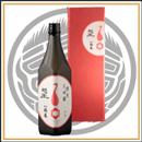 越後鶴亀 越王(こしわ) 純米大吟醸,新潟の日本酒 越後鶴亀,越後鶴亀,贈り物 日本酒,日本酒 新潟
