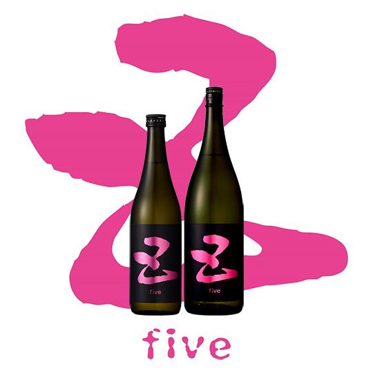 五橋 純米大吟醸生原酒 five ピンク
