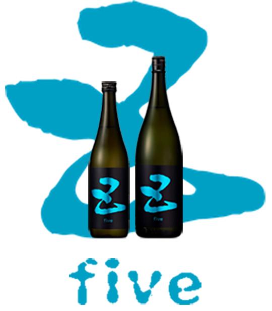 五橋 純米吟醸 生酒 five ブルー