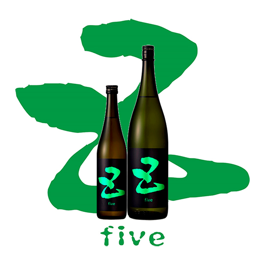 五橋 純米生原酒 five グリーン