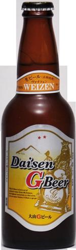 大山Gビールの画像