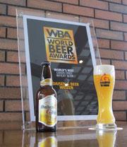 「世界1位のビールの証」WORLD BEER AWARDSの賞状の画像