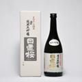 日置桜 強力米純米大吟醸 720mlの画像