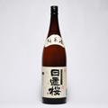 日置桜 純米酒 1800mlの画像