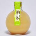 二十世紀梨のお酒 360mlの画像