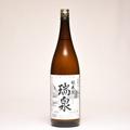 瑞泉 純米酒 1800mlの画像