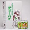 鳥取の梨&スイカチューハイセットの画像